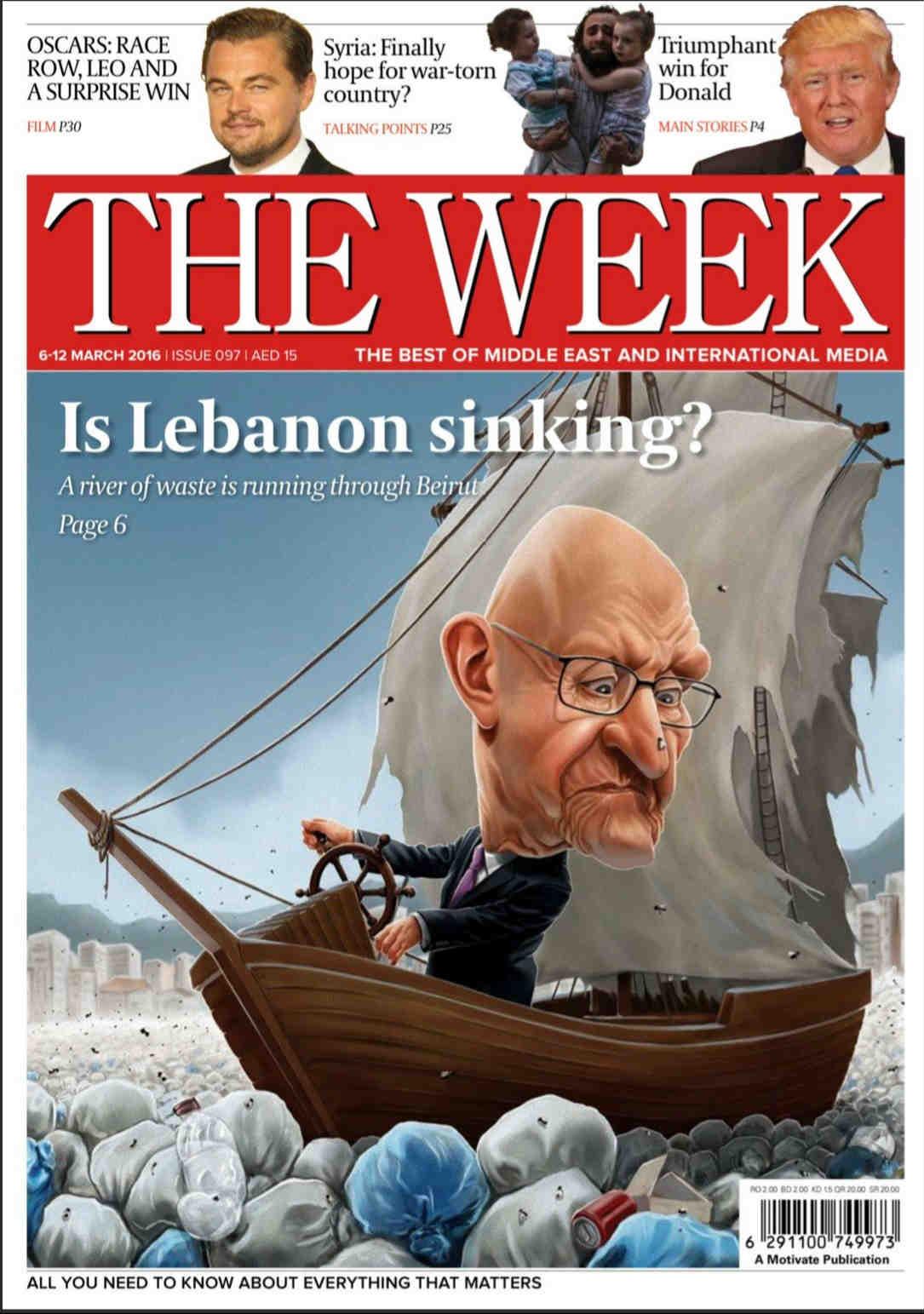 Lebanon sinking