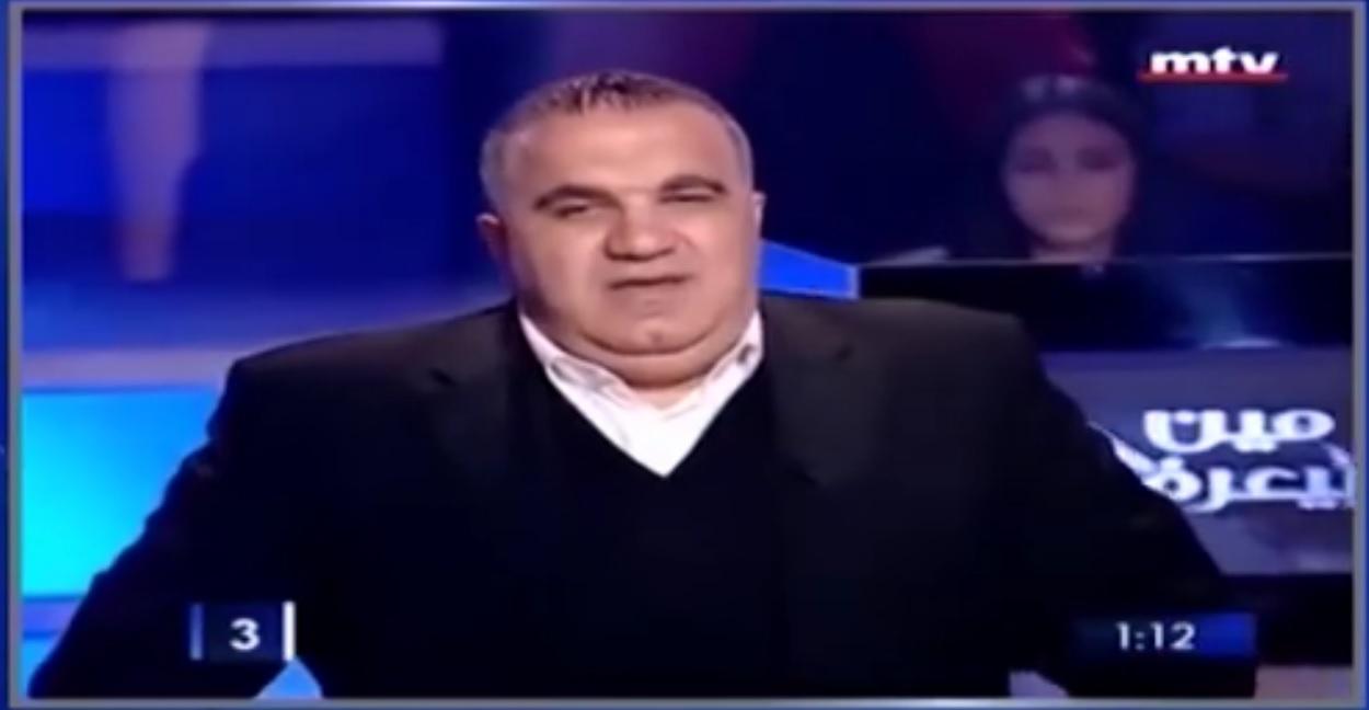 Marouni