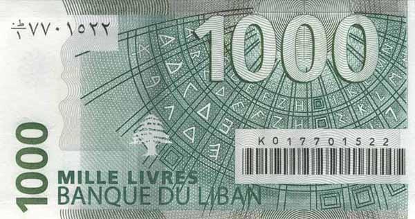 lbp-1000-lebanese-pounds-2