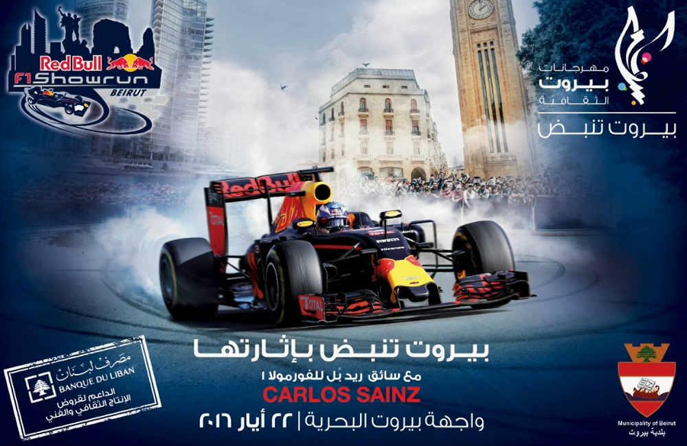 F1 Beirut