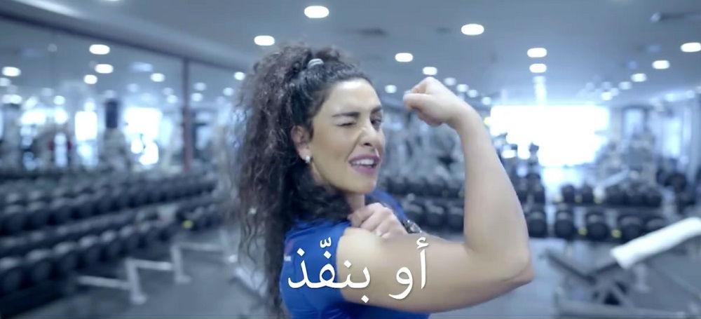 arab women3