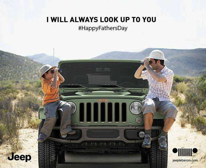 Best Father's Day Ads From Lebanon [2016] | Blog Baladi