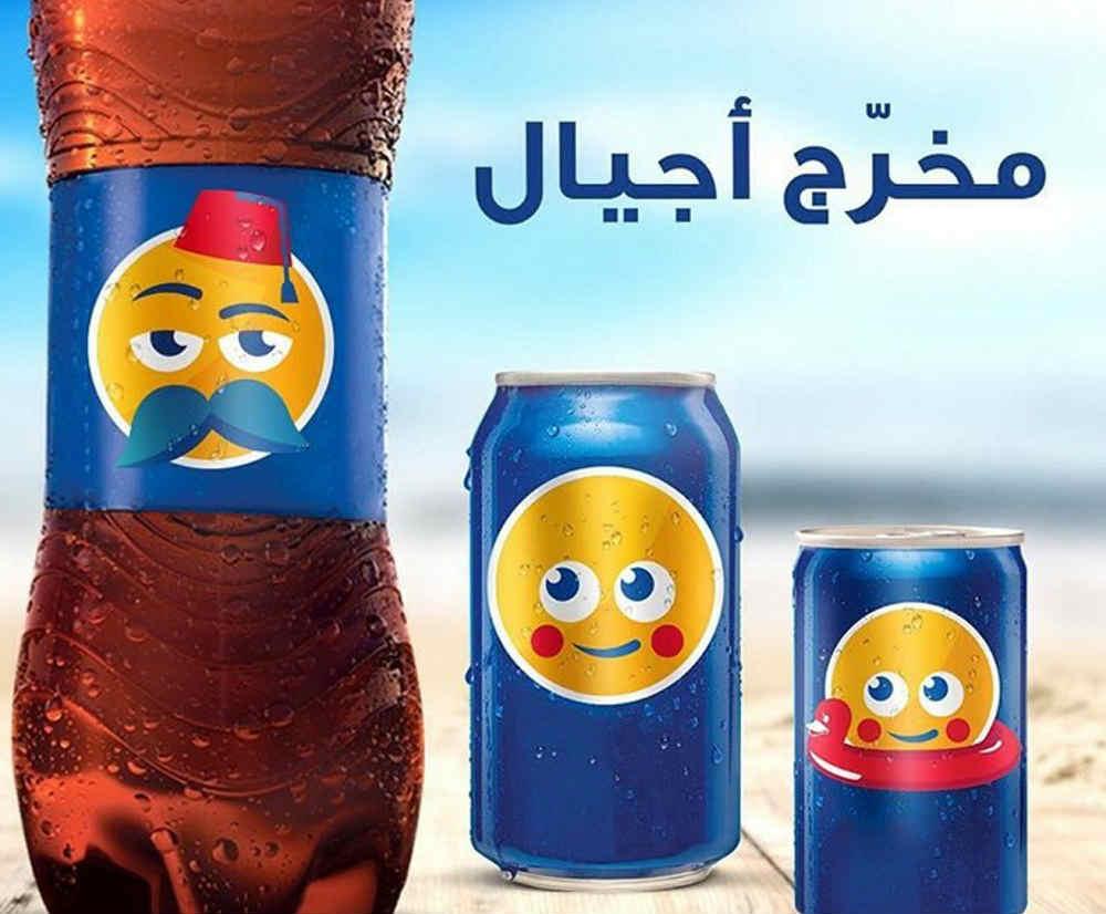 Pepsi leb