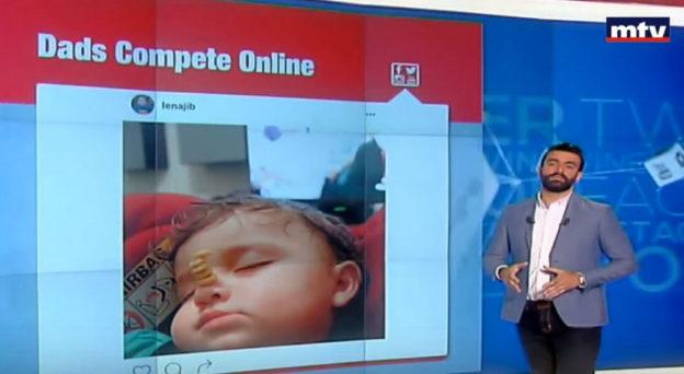#BlogWaladi: Brian's #CheerioChallenge Picture on MTV's Connected Segment