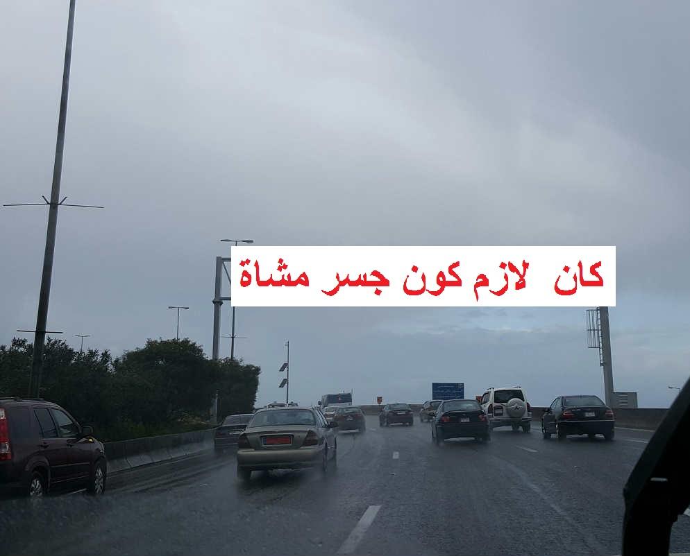 traffic-led