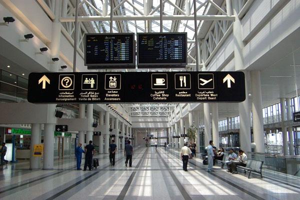 beirut-international-airport