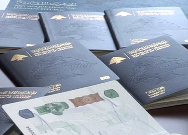 Passport Index 2016: The Lebanese Passport Improves in the Global Ranks