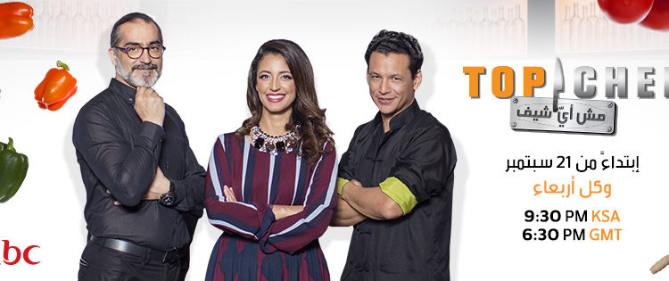 Top Chef Middle East Starts On September 21
