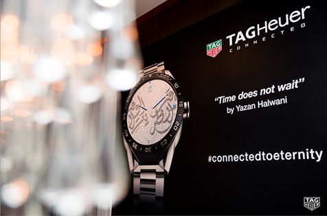 First Arabic TAG Heuer Digital Watch Face Designed by Lebanese Yazan Halwani