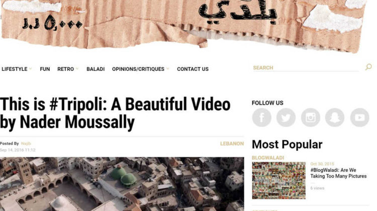 BlogBaladi Has a New Look!