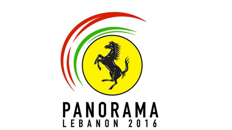 Ferrari #PanoramaLebanon 2016: It's Happening Soon & I'm a Proud Partner!