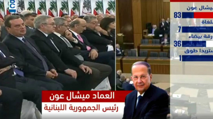 After Two Years & A Half: Lebanon's Presidential Vacuum Finally Comes to an End