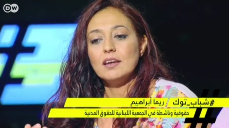 Sheikh Calls Lebanese Female Activist A Slut For Having A Civil Marriage