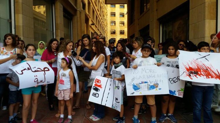 Lebanese Mothers Protest Near Ministry of Environment