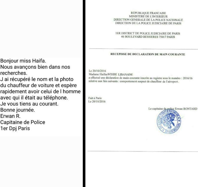 haifa-police