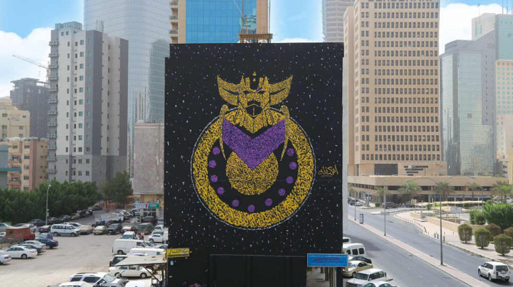 ASHEKMAN Unveil Their Largest Calligraffiti Mural Ever in Kuwait City