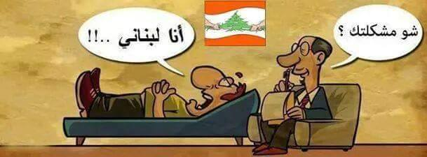 The Lebanese Civil War Mentality We Need To Get Rid Of