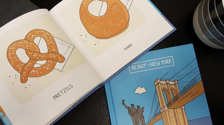 Maya Zankoul's New Book Explores Similarities Between Beirut & New York