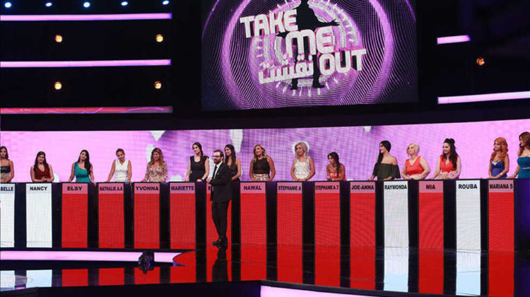 "How Bad is LBC's ""Take Me Out"" Show?"