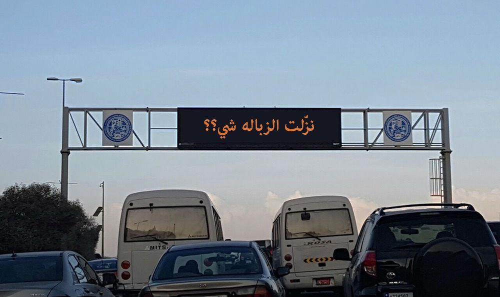 traffic-led15