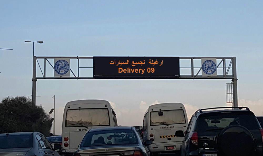 traffic-led18
