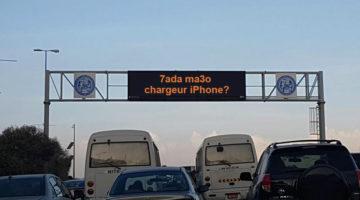 traffic-led2