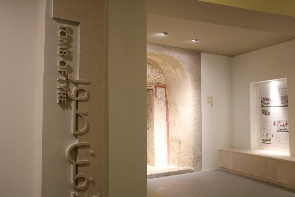 uf-museum9