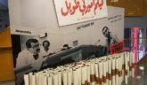 ziad-banner