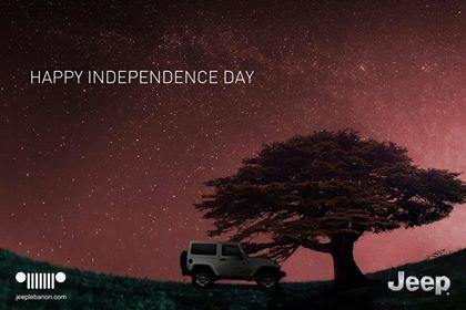 Jeep Lebanon