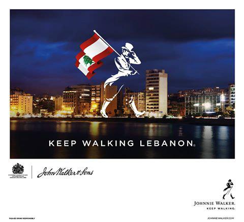 Keep Walking Lebanon