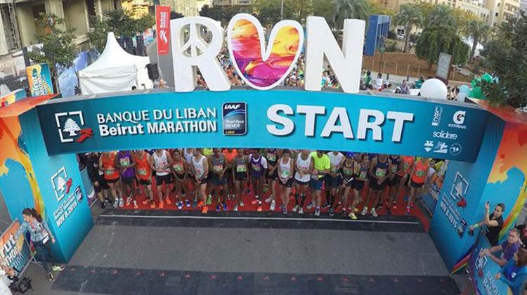 Tech Tips and Gadgets: If You're Running in The Beirut Marathon