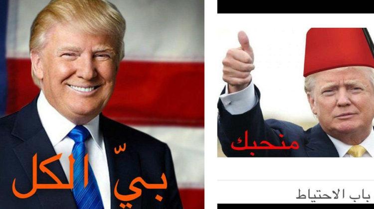 Funniest Lebanese Reactions to Trump Winning The US Presidency