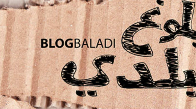 What's new on BlogBaladi?