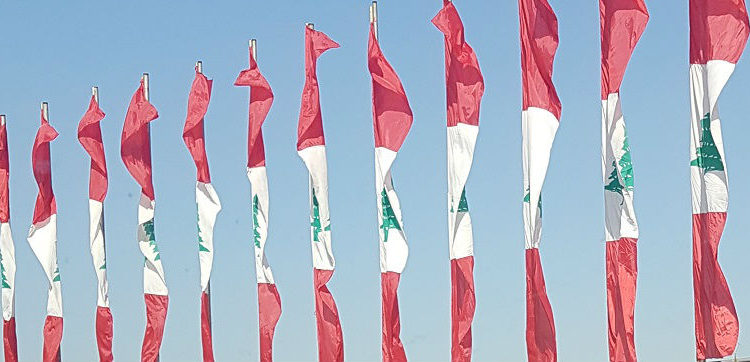 Ziyad Baroud Says Lebanese Flags For Independence Day Non-Compliant