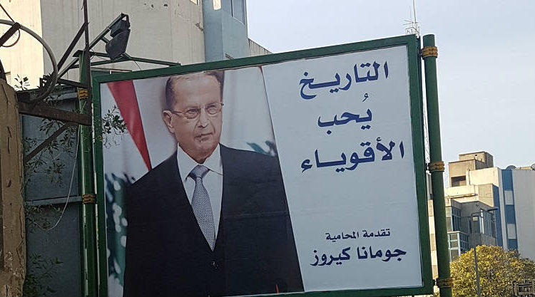 Who's The Lawyer Behind All These Michel Aoun Posters?