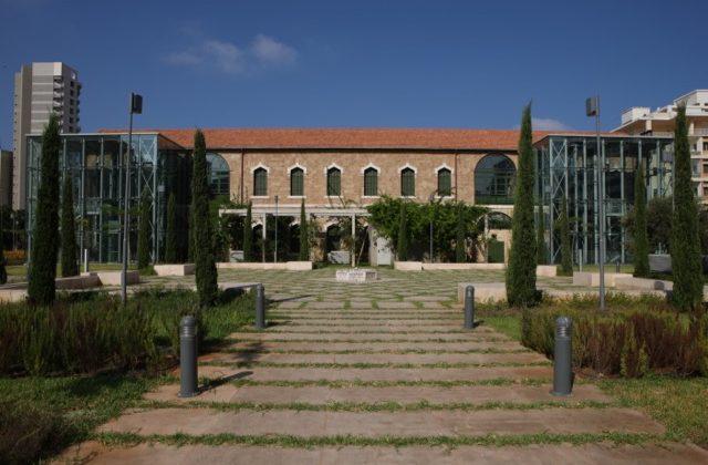 Lebanon's National Library is Open Till November 20