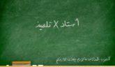 Credits: TBWA\RAAD\Lebanon