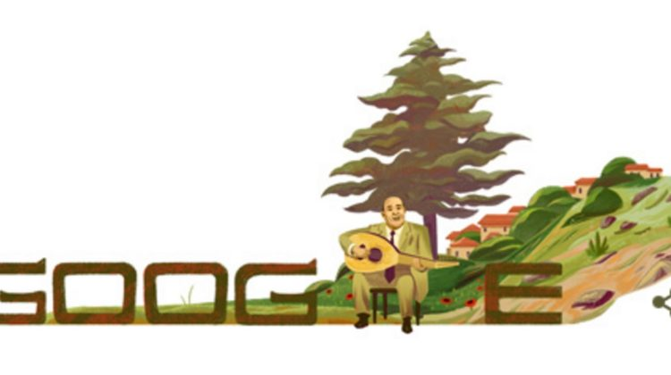 Google Celebrates Wadih El Safi