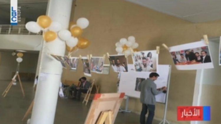 Fairouz Songs Banned At the Lebanese University – Hadath