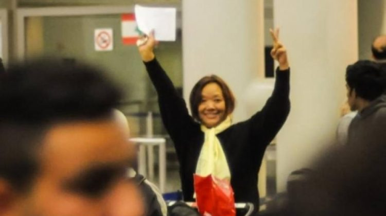 Nepalese Domestic Worker & Activist Deported by Lebanese Authorities