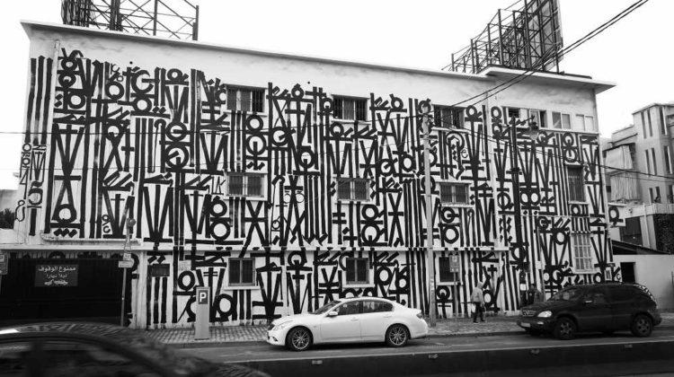 World-Renowed Street Artist Retna Paints Ashrafieh and Ouzai