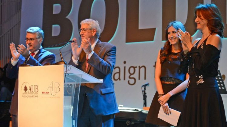 AUB Kicks Off #BoldlyAUB Campaign With The Largest Donation in its History