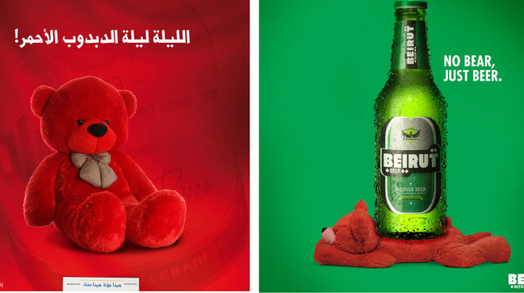 Almaza vs. Beirut Beer Round 2