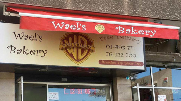 FAIL: Warner Bros Rebrands to Wael's Bakery in #Lebanon