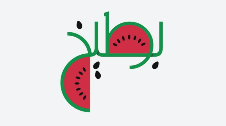 Transforming Arabic Words Into Illustrations Showing Their Meaning