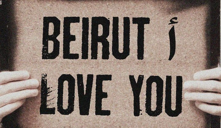 Learn to Love #Beirut