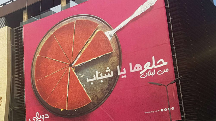 A Funny Take on Lebanon's Quest For a Fair Electoral Law