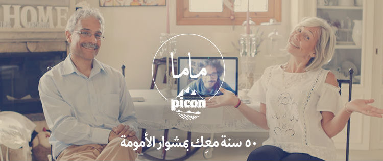 Picon Celebrating 50 Years with Heartwarming Videos