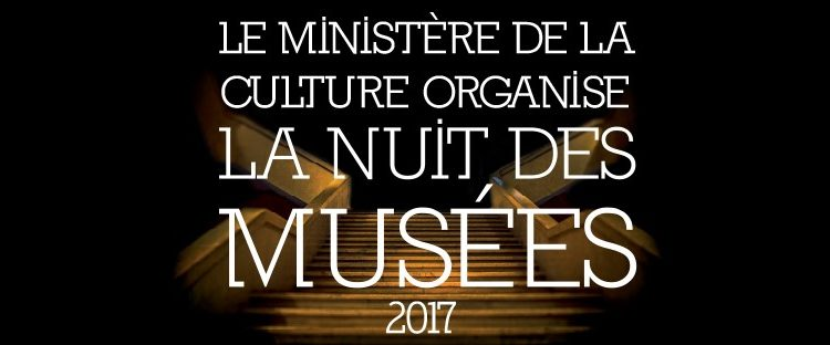 La Nuit des Musées 2017: Visit Lebanon's Museums For Free on April 7