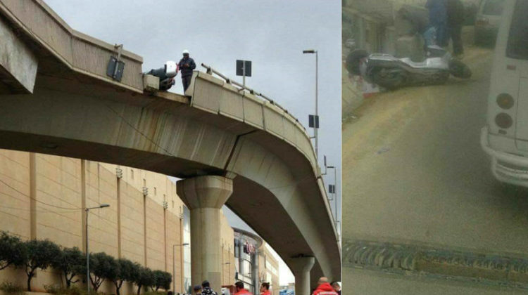 Gap in City Mall Bridge Kills Motorist